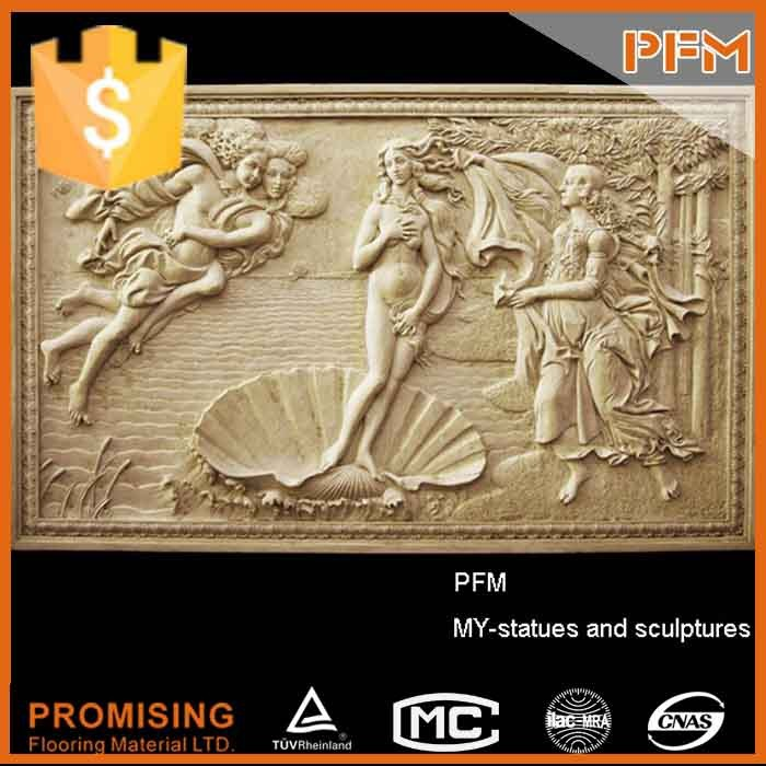 Sitting bas low patterns stone relief carving sculpture