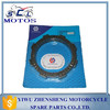 SCL-2012030075 TITAN150 motorcycle spare parts cvt transmission clutch disk from china