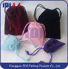 Velvet Drawstring Bag for Gift Packaging