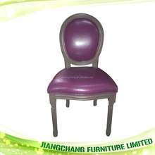 French sytle louis purple leather dining chair JC-L1608