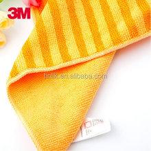 Low Price Super Decontamination Kitchen 3M Nylon Stripe Microfiber Dish Towel
