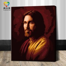 jesus christ paintings copy painting of famous artist