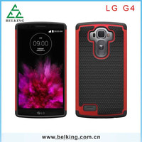 New Model for LG G4 hybrid silicone hard case