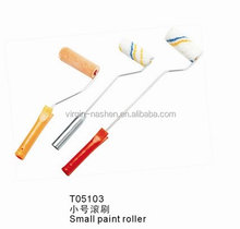 Mini Small paint roller with plastic handle