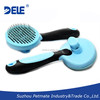 DELE design dog accasory self-removal pet brush