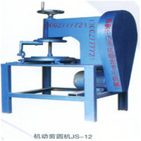 Professional Inner End Covers Equipment Used for Solar Water Heater Made in China