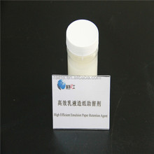 Cationic polymer Emulsion polyacrylamide for Dyeing and printing industry