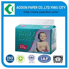 Wholesale Cheap Disposable Sleepy Machine Manufacturing Baby Diaper