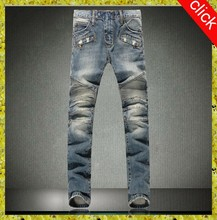 men fashion jeans pants moustache effect zipper panel in thigh latest design stone washed popular European style