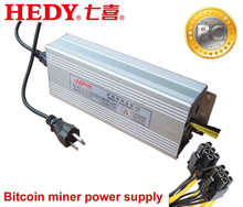 Latest customized special Bitcoin miner power supply12v dc power supply and smps best power supply 500w power supply