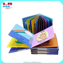 Hardcover educational books for childs with high quality best price