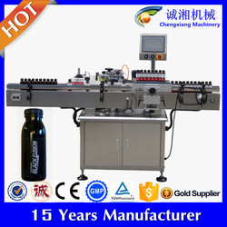 China gold supplier for auto sticker labeler equipment,stand labeler,bottle labeler
