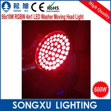 56x10w 4in1 zoom moving head rgbw led party lights