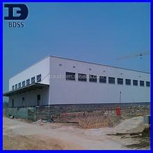 Weifang Liwei Logistics Park