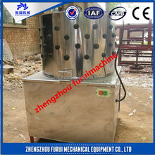 good use poultry plucking machines for turkey/goose/chicken
