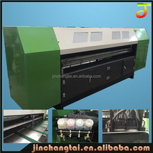 Environmentally-friendly no printing plate digital printing machine
