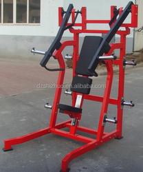 2015 new design hammer strength fitness equipment, machine gym