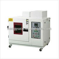 Water Vapour Permeability Analyzer/HY-753
