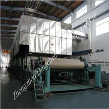 2100mm 25T/D Wheat Straw paper machine produce kraft paper