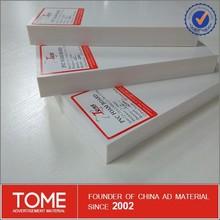 White Waterproof 4x8ft PVC Foam Core Board with Different Density