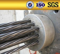 1*7 wire/cable/prestressed concrete strand wire and coupler /stranded wire