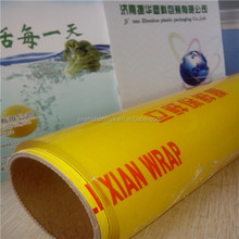 Hot Sales plastic food packing film pvc cling film used for supermarket
