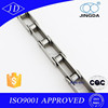 ISO 9001 Approved Stainless Steel Conveyor Chains 208A 2040