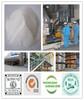 Food Additive Emulsifier Glycerin Monostearate( distilled monoglyceride) food emulsifier Cosmetic raw materials