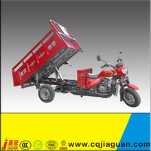 Powerful 3 Wheel Dumping Motor Bicycle Truck For Sale
