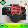 49CC COMPLETE ENGINE 2 STROKE SUPER POCKET BIKE