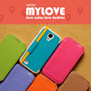 Kalaideng Mylove Series for Samsung galaxy S4