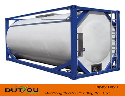 20ft conteneur citerne avec plein iso cadre design container id de produit 1965618648