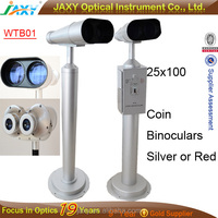 20X100 25X100 coin operated binoculars for long distance/coin large telescopes/coin operated binocular for long distance