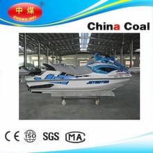 Three Person Motorboat/ Racing Jet Ski