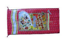 Alibab China supplier moisture proof pp rough woven rice bags 25kg