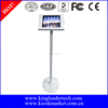 Locckable Security IPad Kiosk Stand For Trade Show