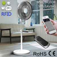 2015 new and innovative household 16 inch wifi BLDC stand fan, bldc fan, electric fan with RFID and app control