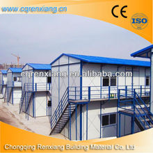 China 2012 finished modern low cost prefab building design