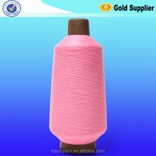 2015 Factory direct high tenacity nylon yarn China