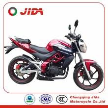 chonging 250cc motorcycle JD200S-5
