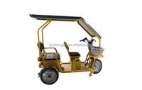 Eco-friendly three wheel e rickshaw for India passengers