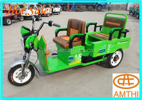Electric Tricycle For Passenger,Hot Electric Rickshaw For Passenger,Battery Operated Three Wheeler,Amthi