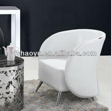 white leather CLUB CHAIR, PVC chair