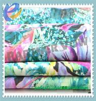 luxury curtain new fashion style elegant jacquard curtain fabrics popular best seller hot sale from China