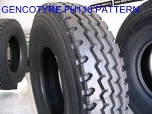 China Professional Radial Truck tire for sale 750r16