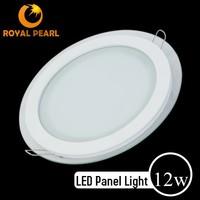 casio g-shock 2ft x 2ft led panel light Glass round