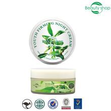 Olive Leaf Skin Whitening Night Glow Cream for Black Spot