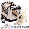 Fabric dog carrier / pet folding carrier
