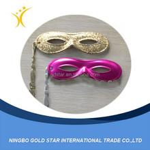 2015 new product customized fashion plastic party eye mask dance eye mask
