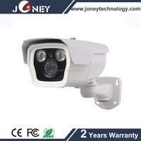1.3/2.0Megapixels 4X Auto zoom POE CCTV IP Camera(JYR- 5701IPC- 1.3/2.0MP/4X)
